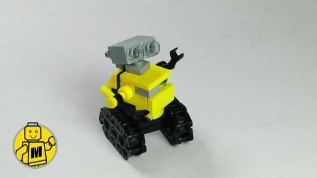 原创moc视频图纸教程, 迷你瓦力机器人搭建教程