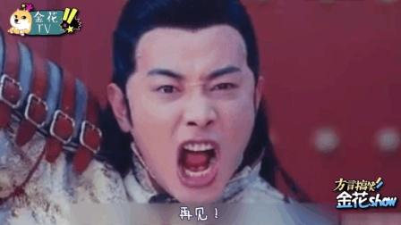 重庆方言: 天不怕地不怕就怕奇葩老师骂学生讲四川话, 笑得肚儿痛
