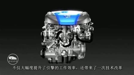 马自达创驰蓝天技术升级! 无火花塞技术研制成功! 百公里油耗降为3.3