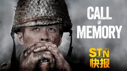 【STN快报32】拒绝COD, 提高记忆力