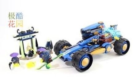 【极酷花园】乐高 幻影忍者模型『杰的闪电加农战车』制作过程(70731)【乐高创乐系列】