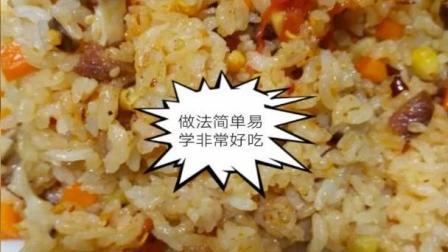 家庭版番茄腊肠蒸米饭的做法