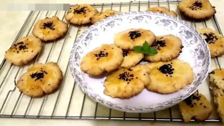 甜点桃酥的做法学会再也不用买着吃了