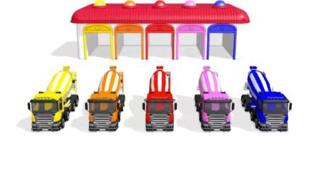 亲子早教视频 混凝土搅拌车工程车玩具学习颜色