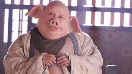 《西游谜中谜》第164话 宝象国风云录: 猪八戒为何自称天下第一降妖师