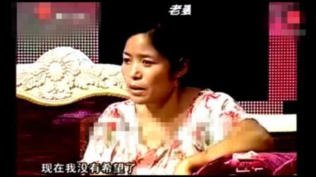 18岁小伙娶了40多岁大妈, 生活一个月就过不下去了, 难道不是真爱?