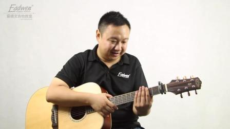 (24)《明日之子》毛不易《消愁》吉他教学
