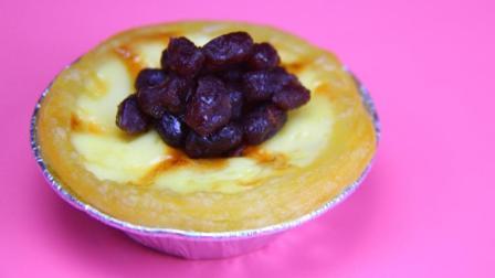 蛋挞这样做, 再也不用去肯德基排队啦, 外酥里嫩, 甜而不腻