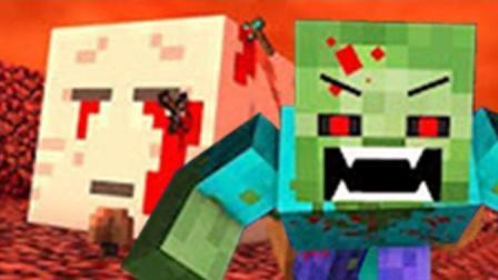 大海解说 我的世界Minecraft 死神恶魂降临