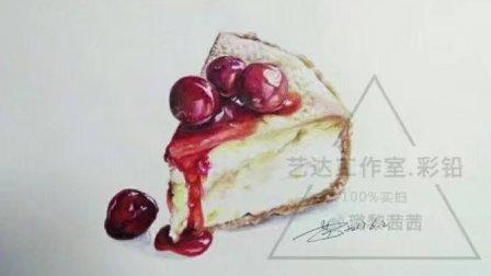 【艺达】零基础快速入门教程—超写实蛋糕
