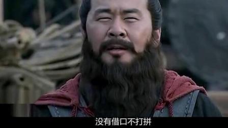 许仙白娘子这首歌唱的太现实了! 曹操都感动哭了