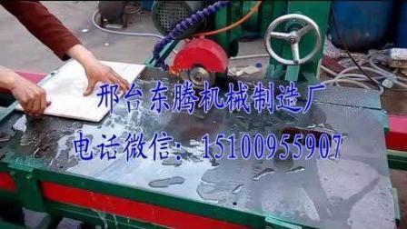 大理石切割机 石材切割机 瓷砖切割机操作视频 质量保证