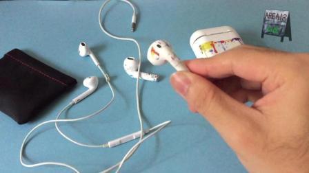 国产苹果AirPods蓝牙耳机铁三角IM70横评华强北的装X神奇