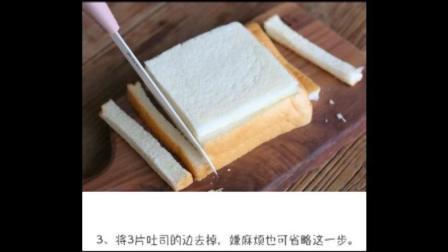 《长沙小吃》网红紫米面包懒人甜点! 5分钟就轻松做好!
