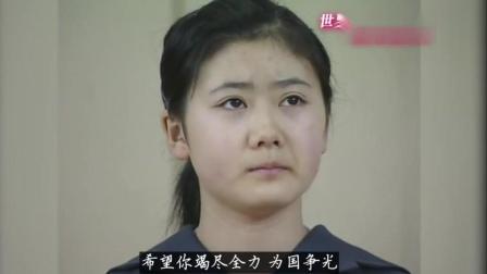 即将面对中国队, 日本的壮行会让福原爱一脸懵逼, 好怕她突然来句干哈捏