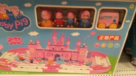 小猪佩奇玩具视频 玩具火车视频轨道小汽车