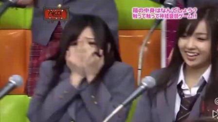 日本真人秀综艺节目惊心动魄环节, 穿制服的女明星吓坏了