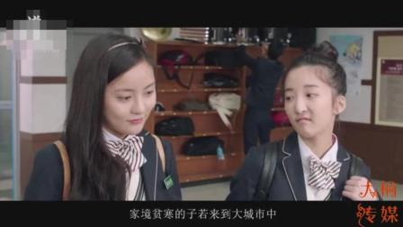 韩国电影《蚯蚓》很扎心