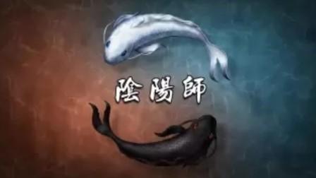 冰冷解说:阴阳师直播连麦答疑实录【8.19】