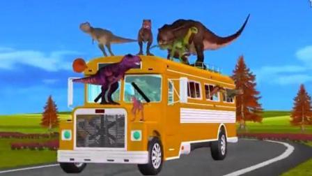 恐龙总动员 宝宝巴士恐龙世界 恐龙儿歌 恐龙当家 霸王龙迅猛龙脊龙开巴士
