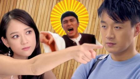 剧有搞头 2017:《人间至味是清欢》遭神恶搞 陈乔恩被虐哭 因佟大为被星爷上身 12