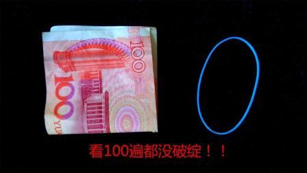 鲁豫有约刘谦曾表演过这个魔术 效果惊艳全场 今日终于揭秘