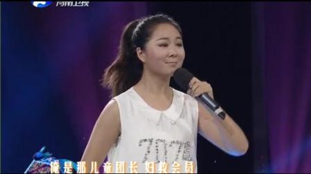 豫剧《铡刀下的红梅》选段21岁美女李媛媛演唱
