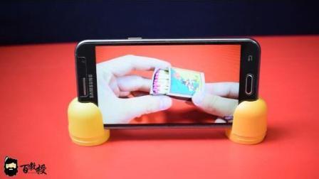 diy自制简易手机支架, 五毛钱的特效