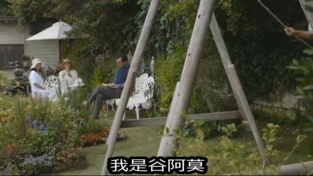 谷阿莫说故事 第三季:5分钟看完2016跟闺蜜儿子暧昧的电视剧《贤者之爱》1到4集 85
