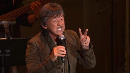 林子祥70岁还能激情开挂! 重唱《数字人生》, 用尽全身力气!