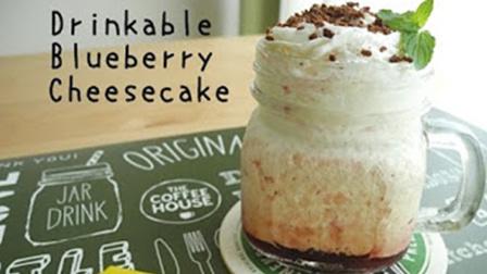 【喵博搬运】【食用系列】可以喝的蓝莓芝士蛋糕(* ̄∇ ̄*)