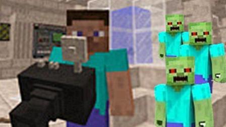 大海解说 我的世界Minecraft 密探生化僵尸实验室