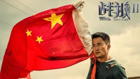 屡创纪录的《战狼2》, 为何会被国外电影排行榜挡在百强之外?