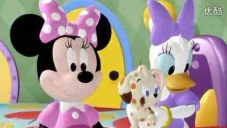 米老鼠和唐老鸭国语版 可爱米奇蛋糕 米老鼠和米奇妙妙屋