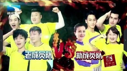 阳光艺体能: Henry刘宪华遭遇美人计, 轻敌悲惨落水!