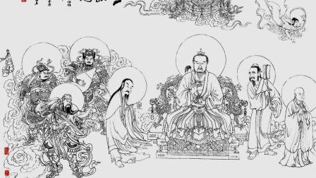 西游记中太上老君创佛教的典故来源