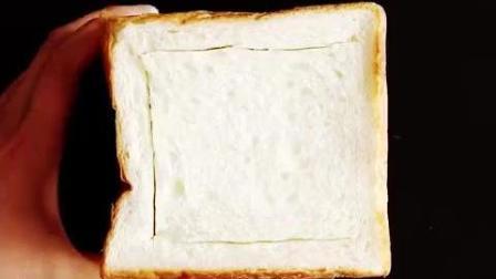 美食的诱惑 吐司面包的梦幻吃法!