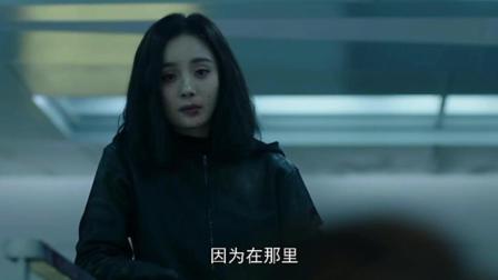 《逆时营救》杨幂演技升级, 三种不同性格的演绎完美