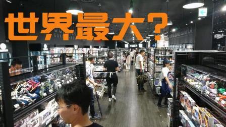 【兔游日本15】世界最大高达超市终于开业【1/1独角兽即将完工】