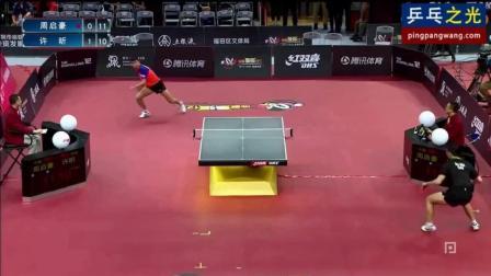 2017半年精选 乒坛十佳球 群星闪耀神迹迭出 震撼无比的神球集锦 乒乓球比赛集锦