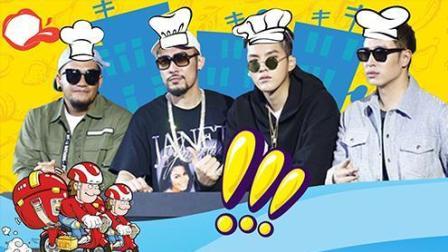 吴亦凡大喊太残忍  中国有嘻哈幕后真相令人大吃一惊!