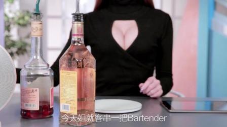 为新手量身打造Homebar智能调酒器