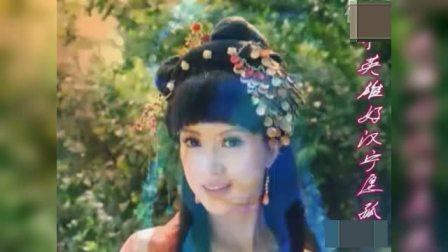 《爱江山更爱美人》盘点古代美女视频,你最喜欢