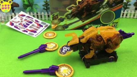 机甲兽神爆裂飞车玩具 2017 爆裂飞车撼地神牛玩具拆箱 三重爆弹夺晶 爆裂飞车撼地神牛玩具