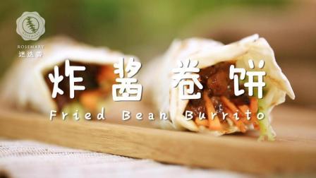 煎饼摊最火爆人气卷饼, 有平底锅就能做!