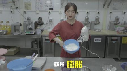 中华小鸣仔 第一季 紫薯蛋糕