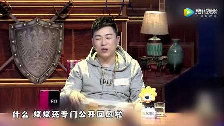 [综艺大爆炸]胡彦斌首次回应郑爽新书一事, 坦言