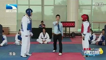 阳光艺体能: 姜虎东惨遭跆拳道冠军狂虐, 周围人都笑倒了!