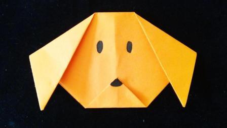 创意DIY纸艺 折纸艺术作品, 教小朋友折个小狗狗, 孩子一定会喜欢的