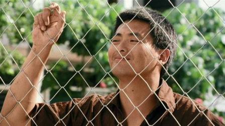 朋友再见! 电影《监狱风云》怀旧金曲《友谊之光》对你真心的祝福!